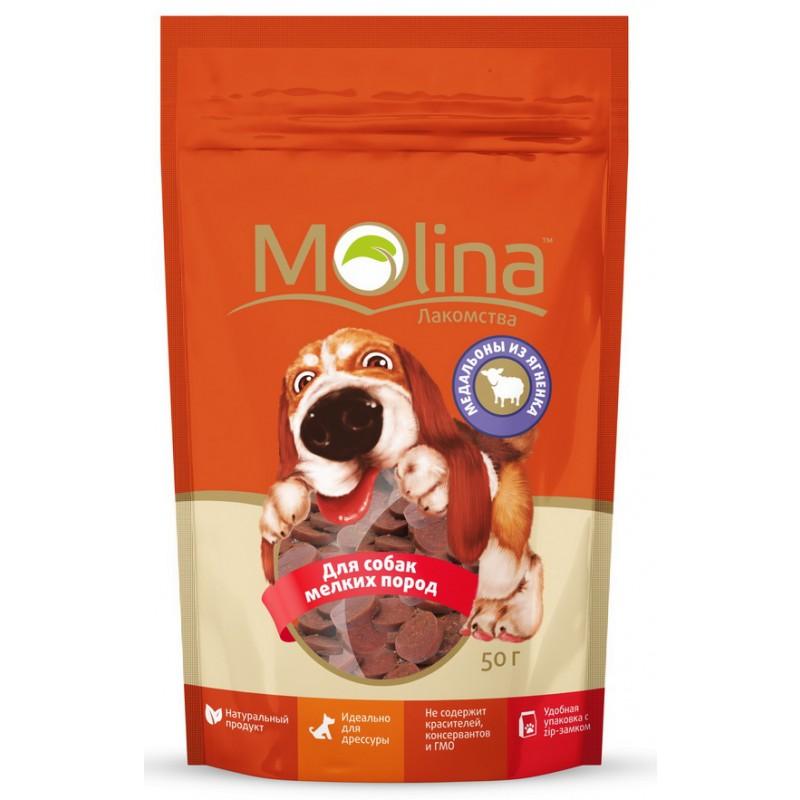 Лакомство для собак Molina Медальоны Из Ягненка 0,05 кг