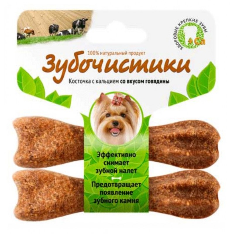 Лакомство для собак маленьких пород Зубочистики Косточка со вкусом говядины 0,036 кг