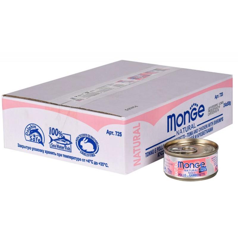 Влажный корм для кошек Monge Natural тунец с курицей и креветками 0,08 кг
