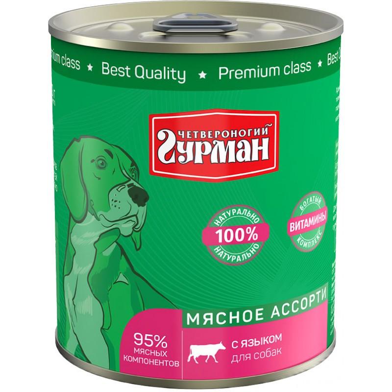 Влажный корм для собак Четвероногий Гурман Мясное ассорти с языком 0,34 кг