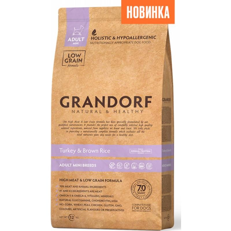 Сухой корм для собак Grandorf Индейка с рисом для маленьких пород 1 кг