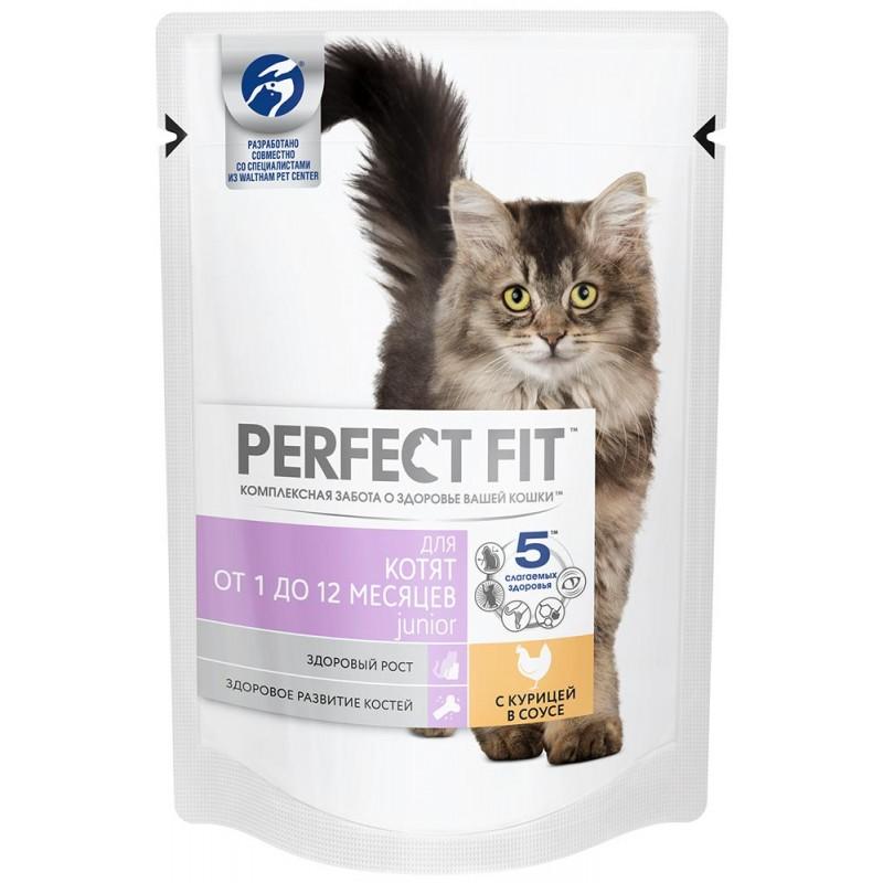 Влажный корм для кошек Perfect Fit Пауч для котят 0,085 кг