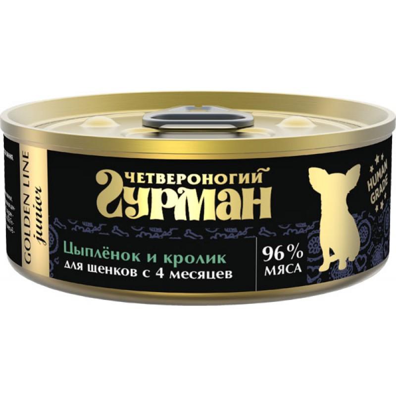 Влажный корм для щенков Четвероногий Гурман Golden line Цыпленок и кролик 0,1 кг