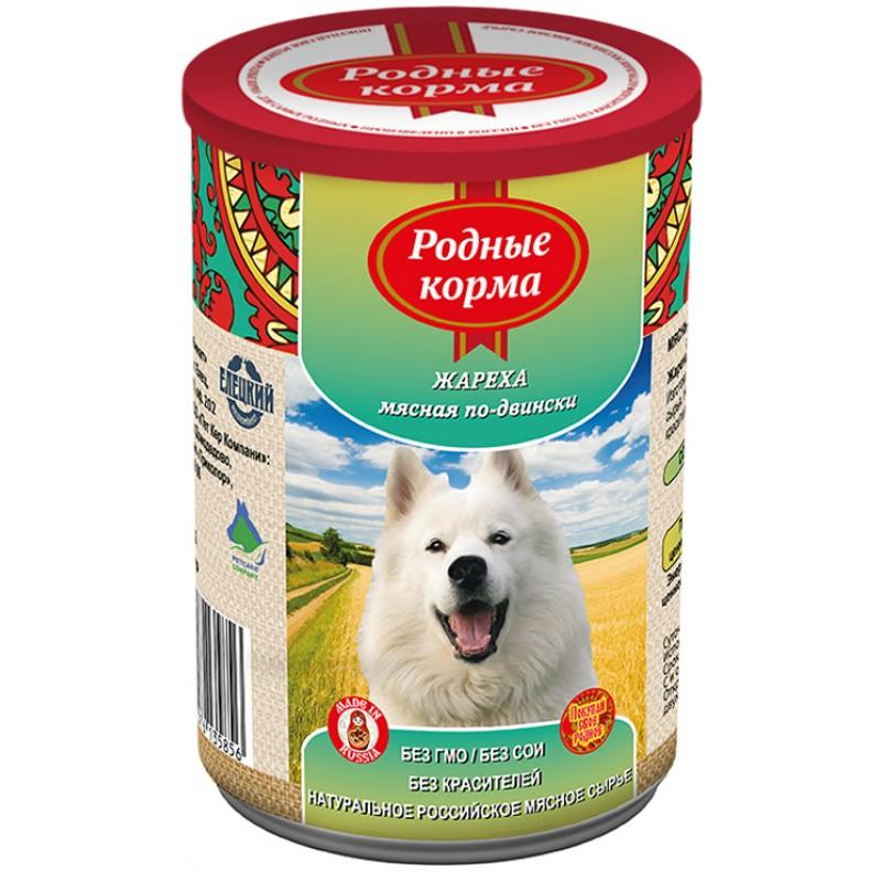 Влажный корм для собак Родные Корма Жареха мясная по-двински 0,97 кг