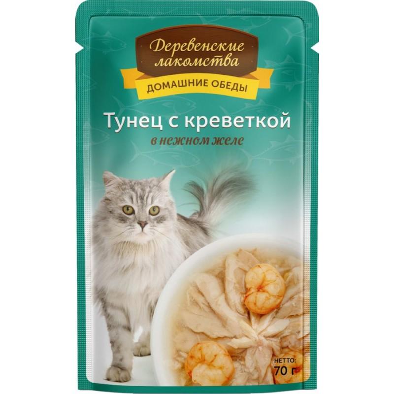 Влажный корм для кошек Деревенские Лакомства Тунец с креветкой в нежном желе 0,07 кг