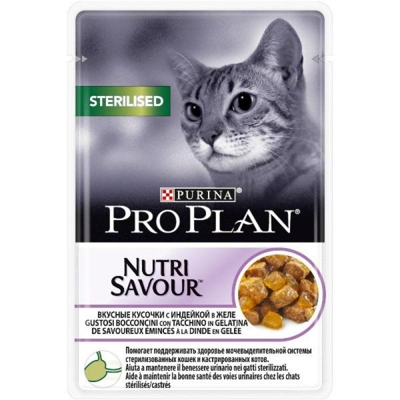 Влажный корм для кошек Purina Pro Plan NutriSavour Sterilised Feline with Turkey pouch в желе 0,085 кг