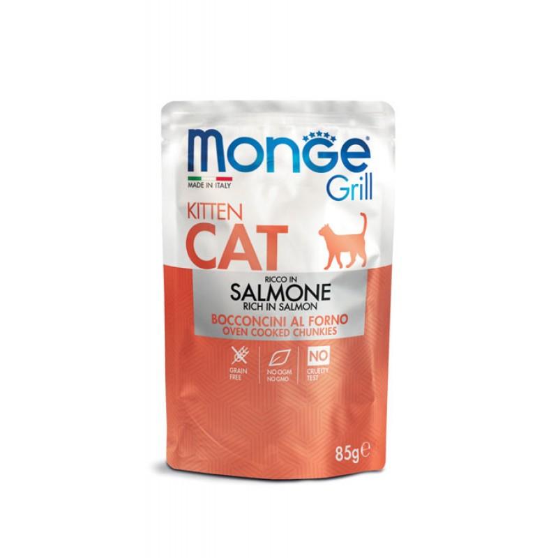 Влажный корм для котят Monge Cat Grill Pouch норвежский лосось пауч 0,085 кг
