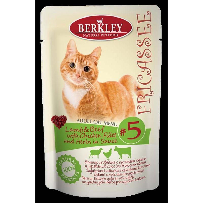 Влажный корм для кошек Berkley Фрикассе Ягненок и говядина с кусочками курицы и травами в соусе №5 0,085 кг