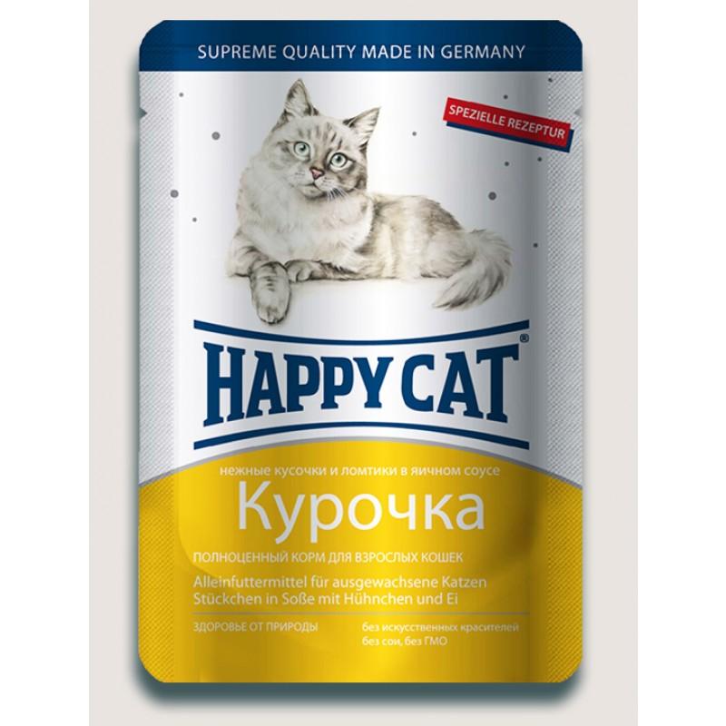 Влажный корм для кошек Happy Cat нежные кусочки в соусе пауч курочка ломтики 0,1 кг
