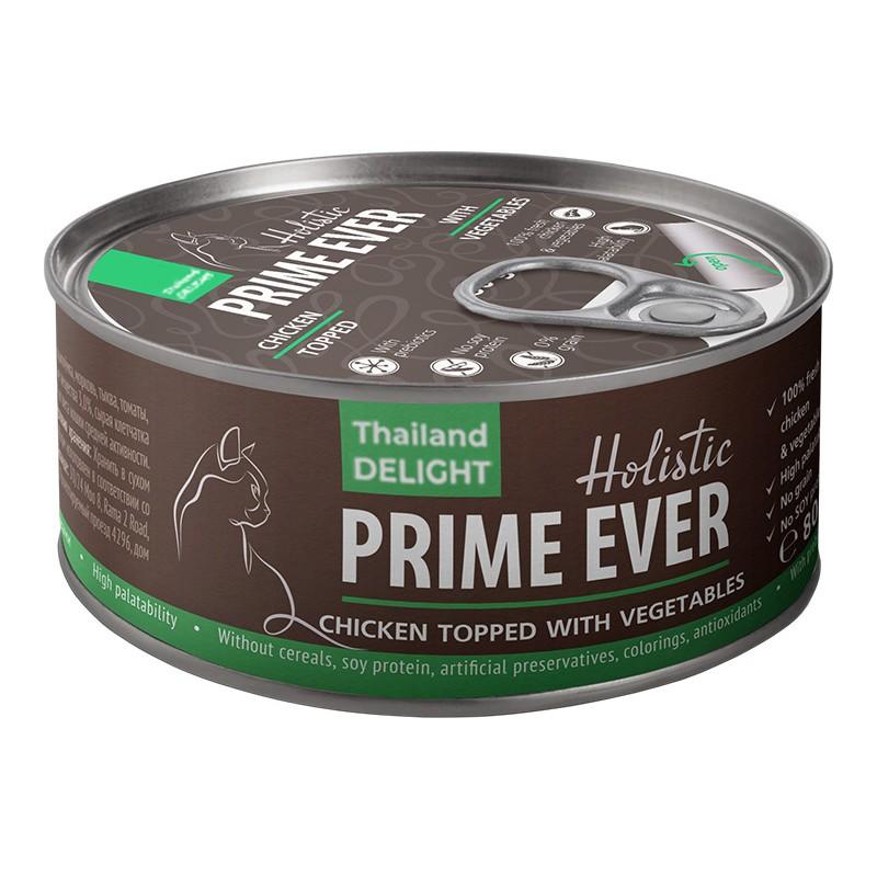Влажный корм для кошек Prime Ever Цыпленок с овощами в желе 0,08 кг