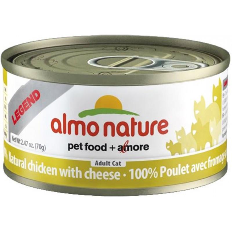 Влажный корм для кошек Almo Nature Legend Adult Cat with Chicken and Cheese 0,07 кг