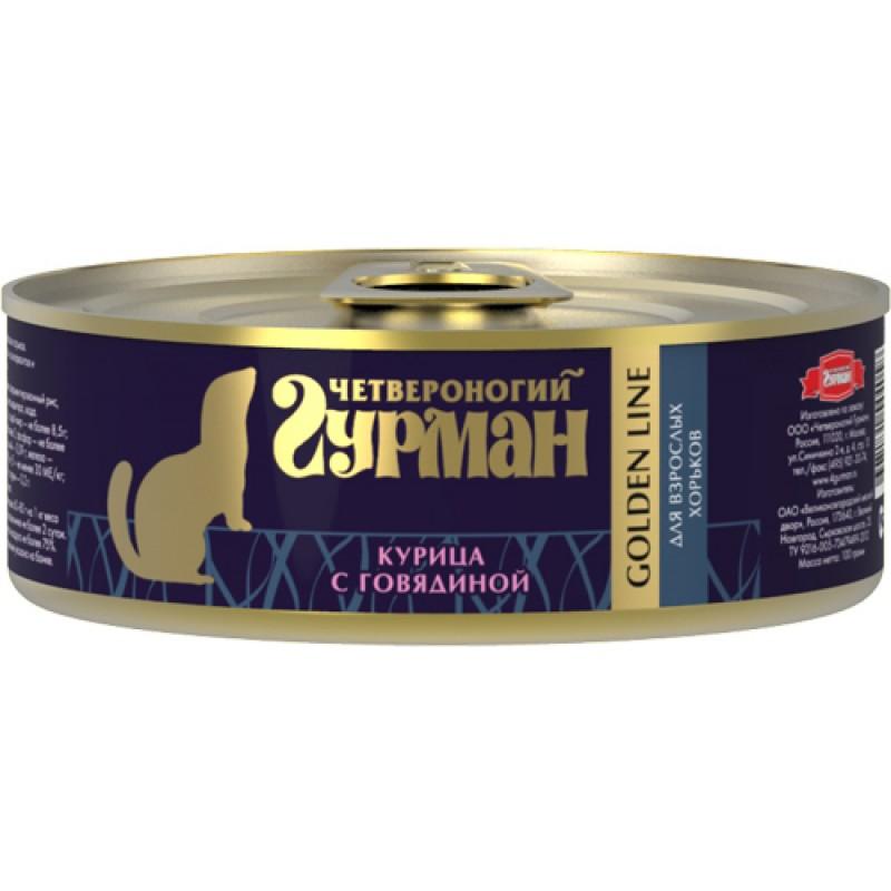 Влажный корм для хорьков Четвероногий Гурман Golden line Курица с говядиной 0,1 кг