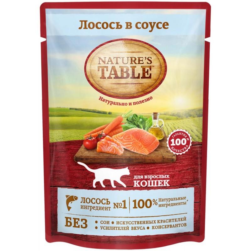 Влажный корм для кошек Natures Table Лосось в соусе 0,085 кг