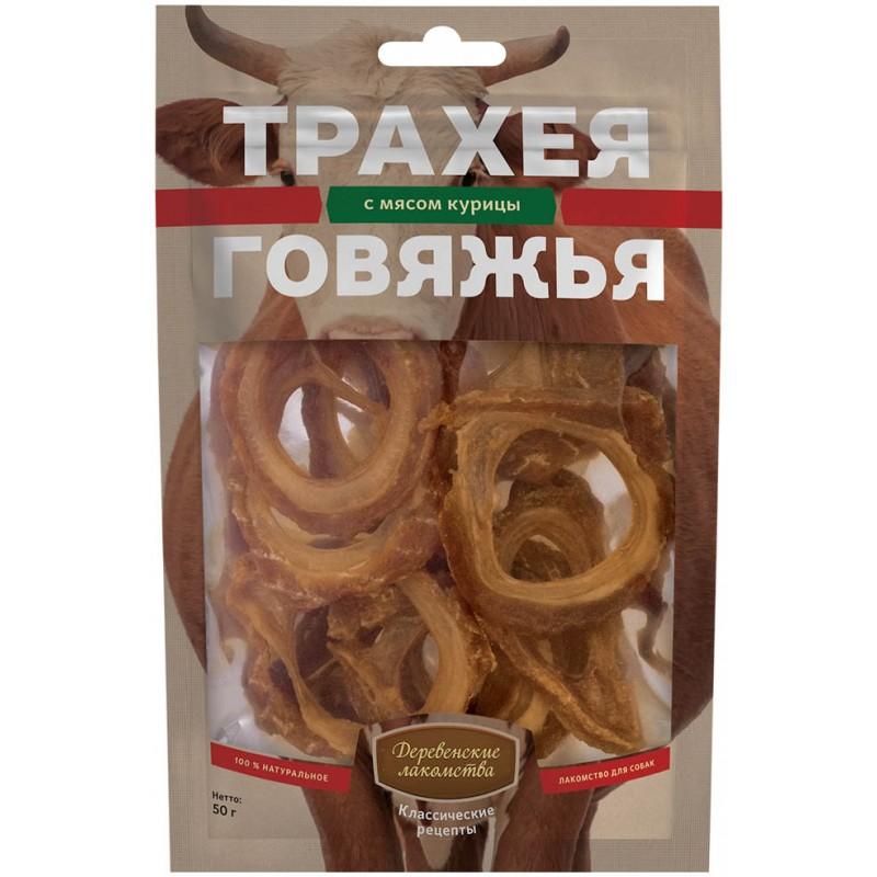 Лакомство для собак Деревенские Лакомства Трахея говяжья с мясом курицы 0,052 кг
