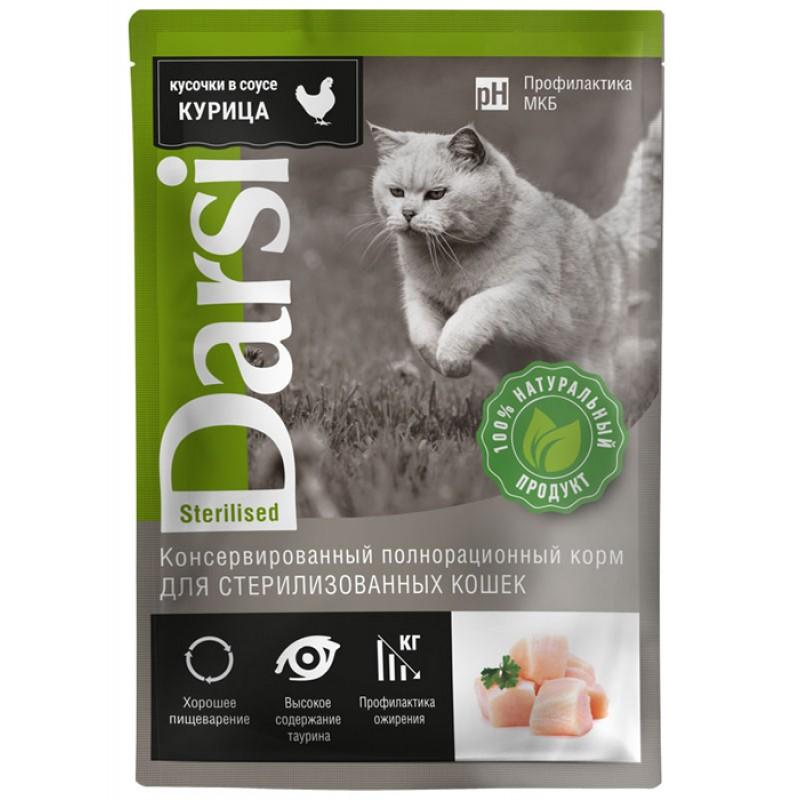 Влажный корм для кошек Darsi с курицей для стерилизованных  0,085 кг