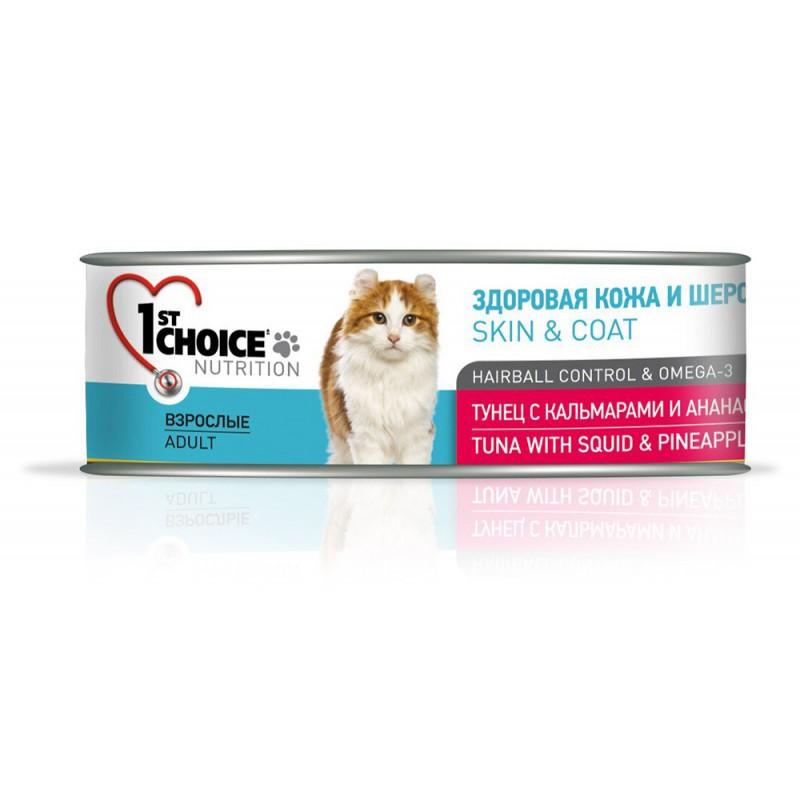 Влажный корм для кошек 1st Choice Skin&Coat Тунец с Кальмаром и Ананасом 0,085 кг