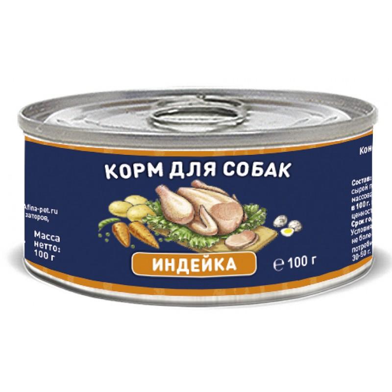 Влажный корм для собак Solid Natura Holistic Индейка 0,1 кг