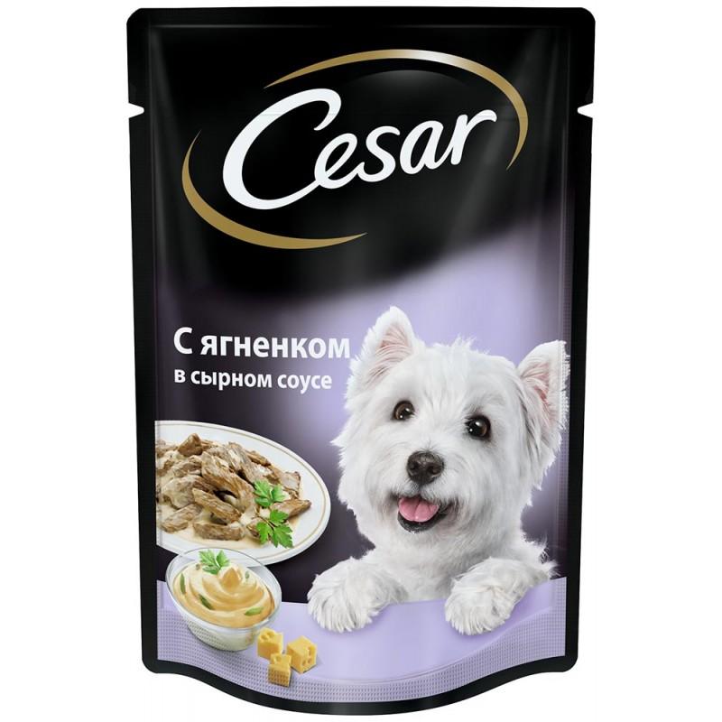 Влажный корм для собак Cesar ягненок в сырном соусе 28шт 0,1 кг