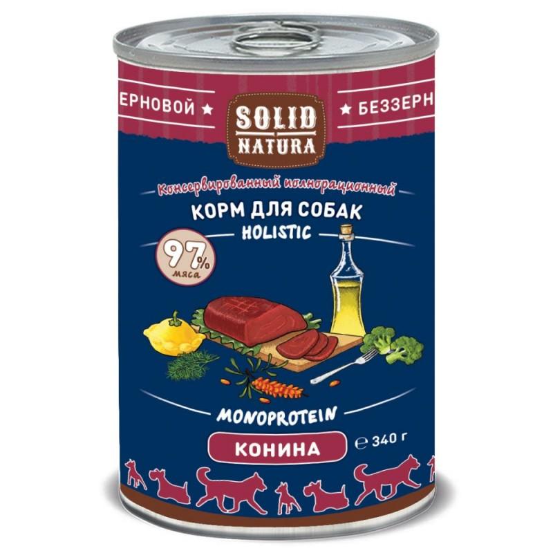 Влажный корм для собак Solid Natura Holistic Конина 0,34 кг