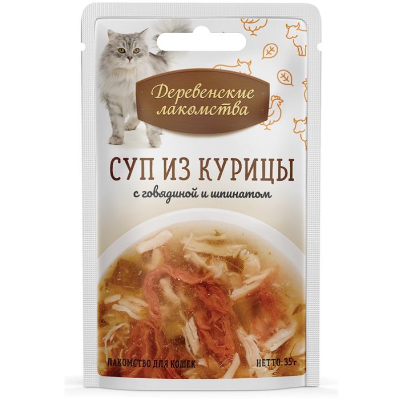 Влажный корм для кошек Деревенские Лакомства Суп из курицы с говядиной и шпинатом 0,035 кг