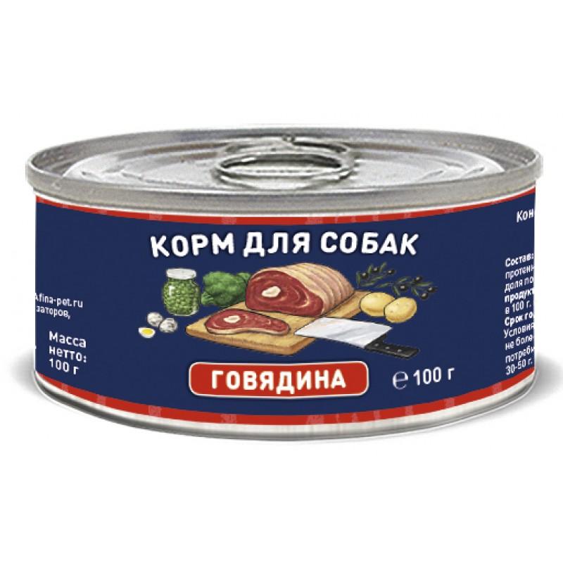 Влажный корм для собак Solid Natura Holistic Говядина 0,1 кг