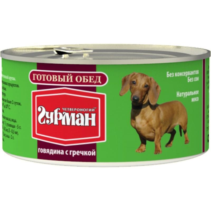 Влажный корм для собак Четвероногий Гурман Готовый обед говядина с гречкой 0,325 кг