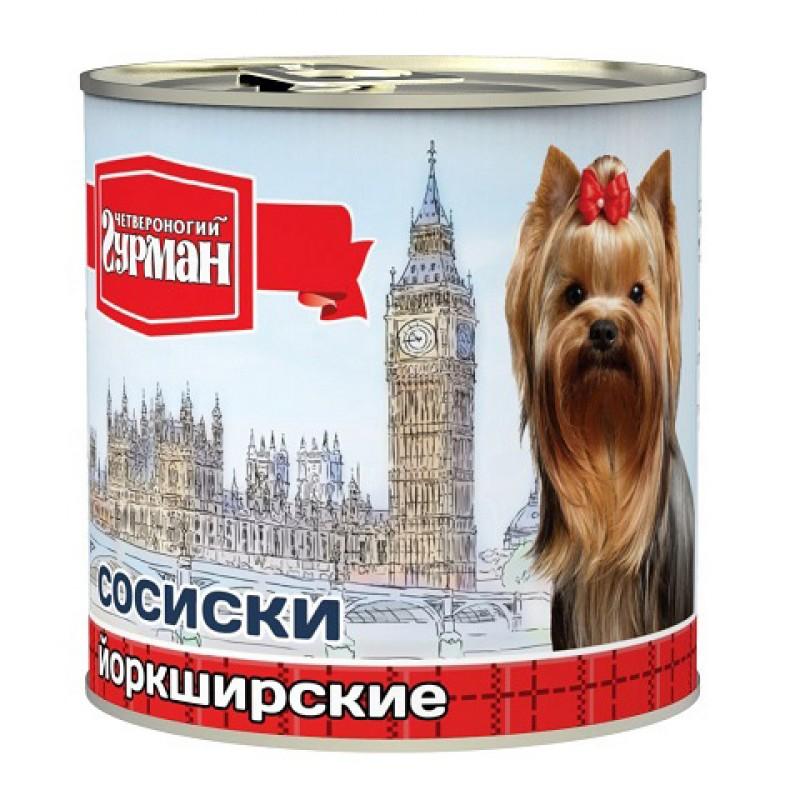 Влажный корм для собак Четвероногий Гурман Сосиски