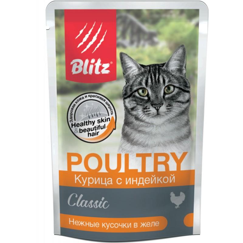Влажный корм для кошек Blitz Курица с индейкой в желе 0,085 кг