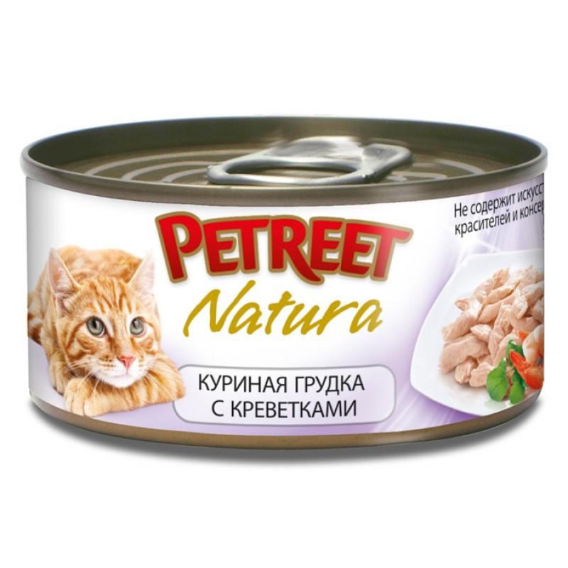 Влажный корм для кошек Petreet Куриная грудка с креветками 0,07 кг