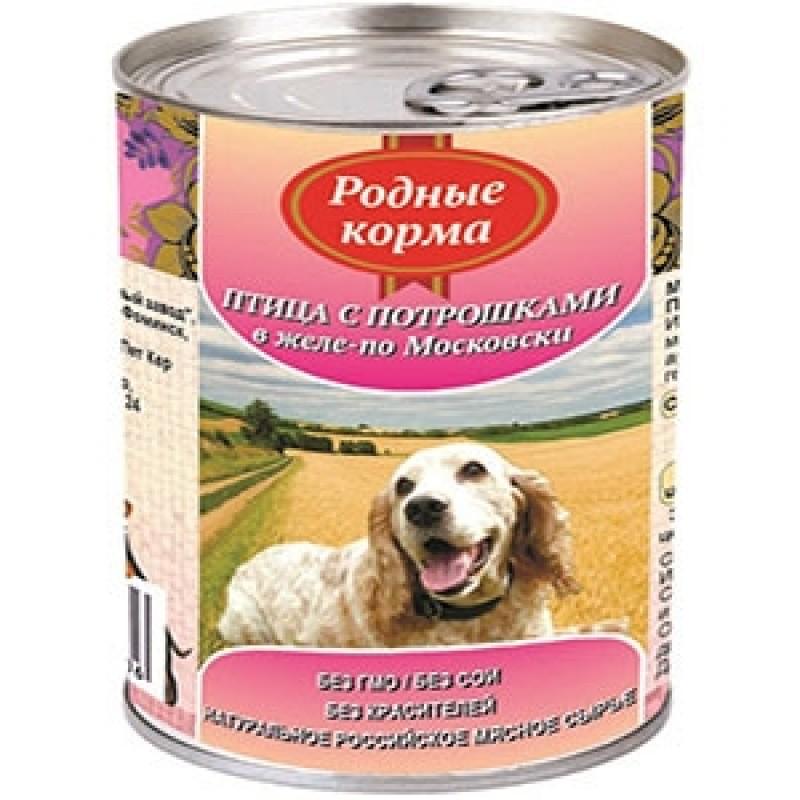 Влажный корм для собак Родные Корма Птица с потрошками в желе по-Московски 0,41 кг