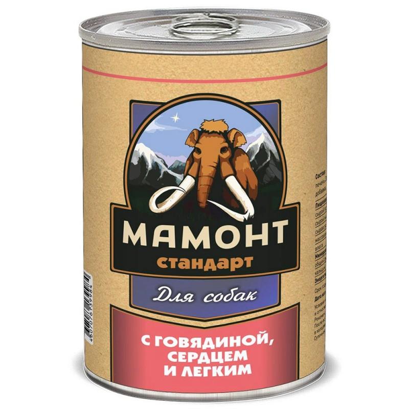 Влажный корм для собак Мамонт Стандарт Говядина, сердце и лёгкое 0,97 кг