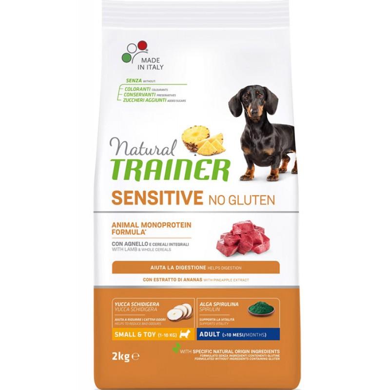 Сухой корм для собак Trainer Sensitive No Gluten Adult Mini Lamb для маленьких пород с ягненком 2 кг
