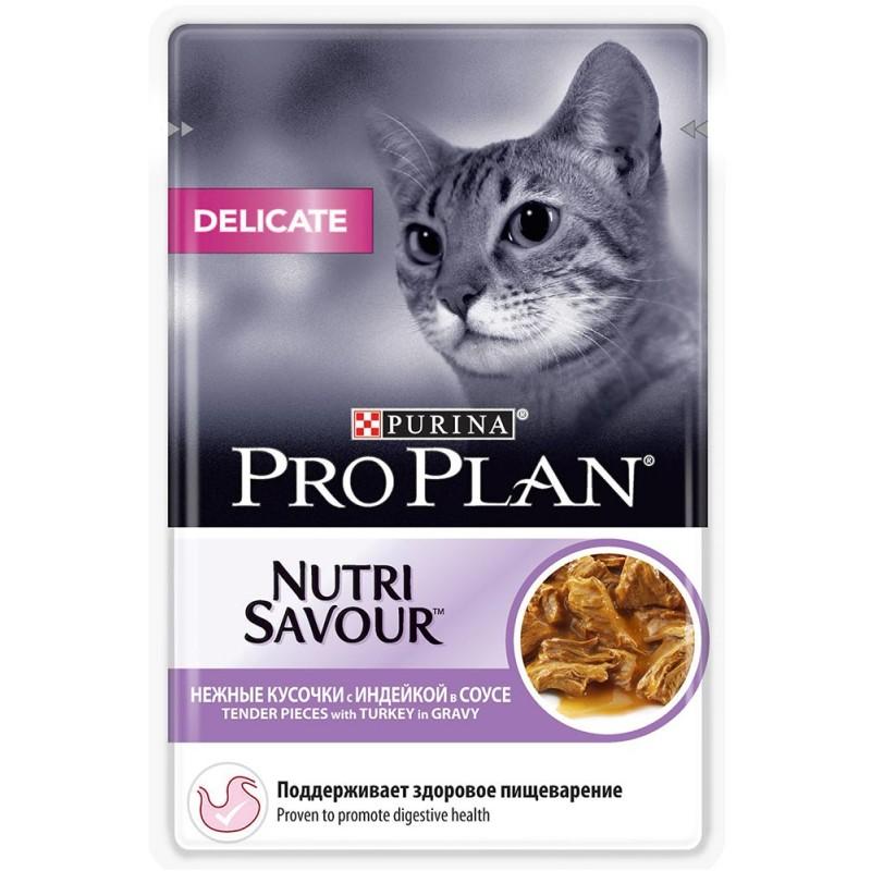 Влажный корм для кошек Purina Pro Plan NutriSavour Delicate Feline with Turkey pouch в соусе 0,085 кг