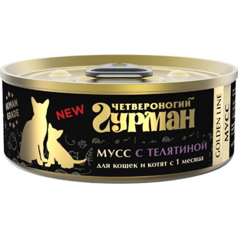 Влажный корм для кошек Четвероногий Гурман Golden line Мусс сливочный с телятиной для кошек и котят 0,1 кг
