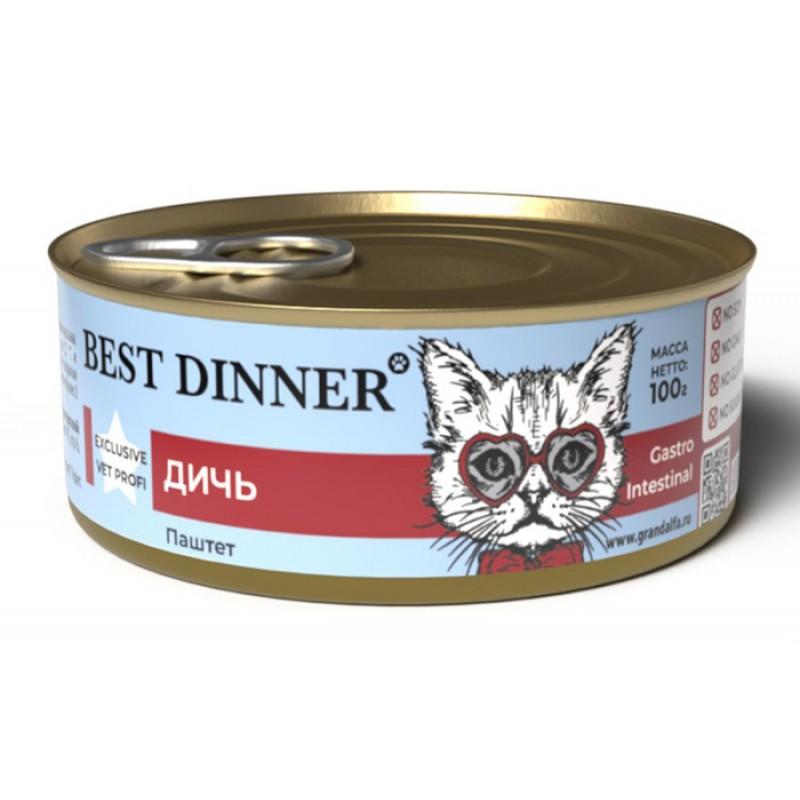 Влажный корм для кошек Best Dinner Exclusive Дичь 0,1 кг
