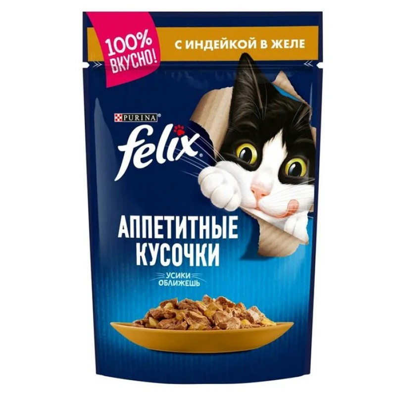 Влажный корм для кошек Felix кусочки в желе с индейкой пауч 0,085 кг