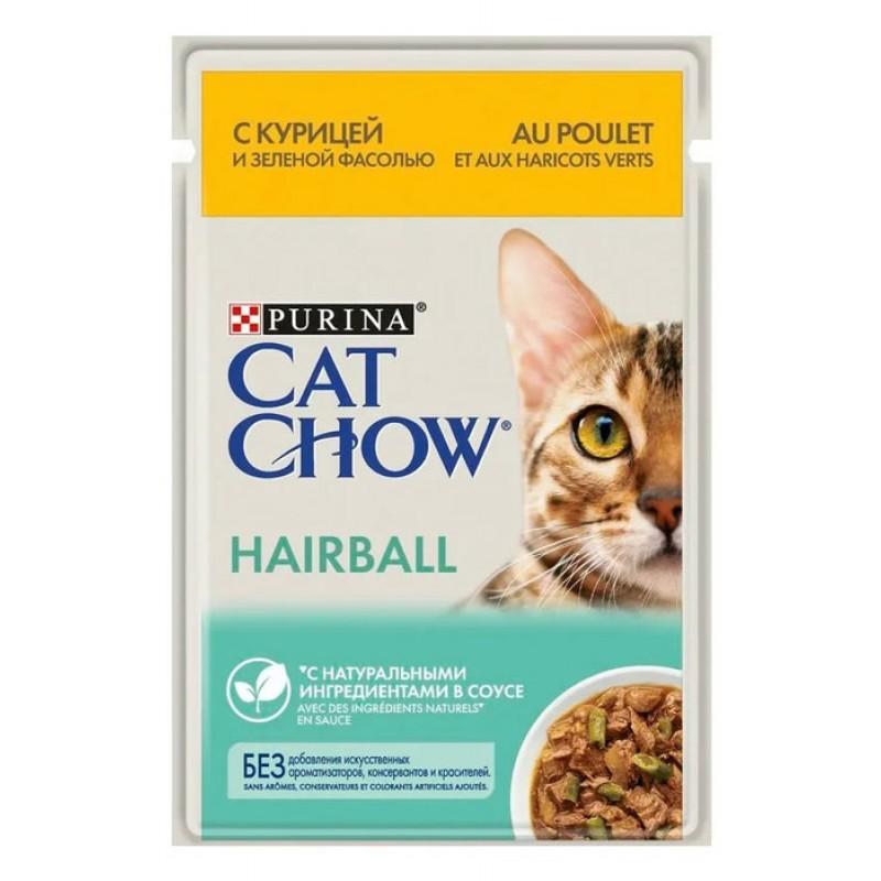 Влажный корм для кошек Cat Chow Hairball Control с курицей и зеленой фасолью в соусе пауч 0,085 кг