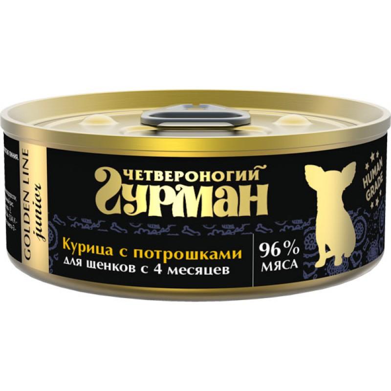 Влажный корм для щенков Четвероногий Гурман Golden line Курочка с потрошками 0,1 кг