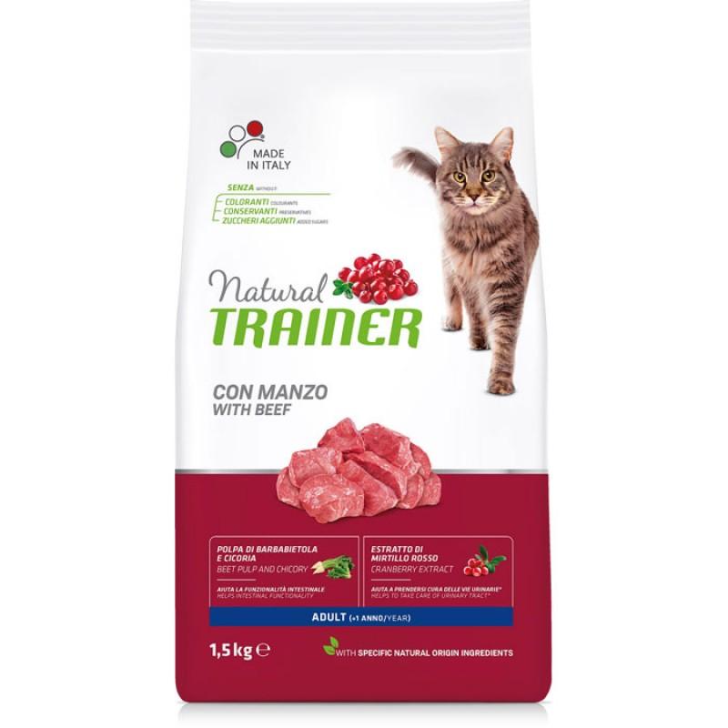 Сухой корм для кошек Trainer Natural Adult Beef 1,5 кг