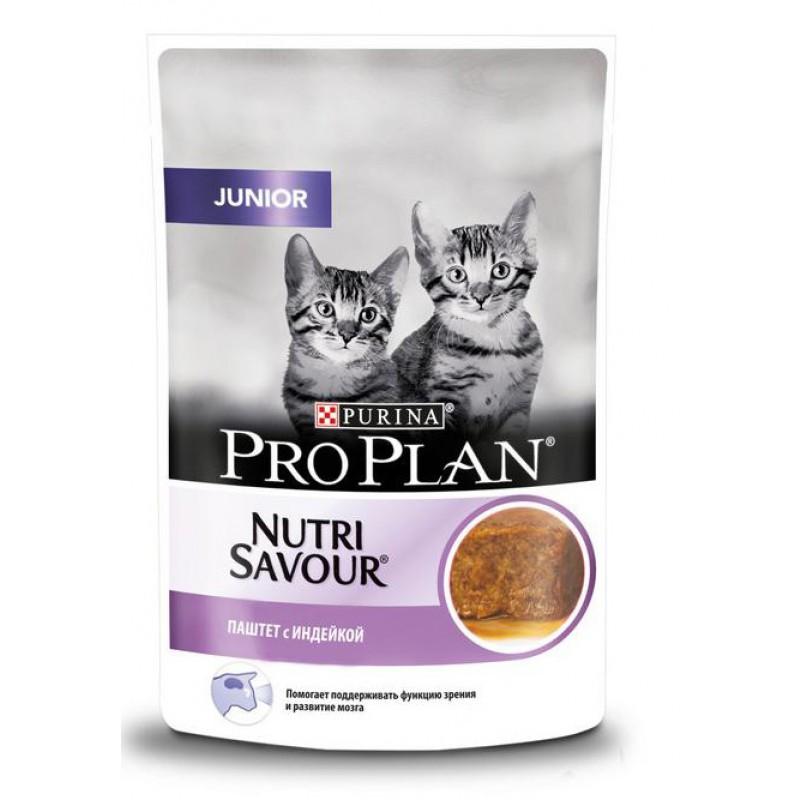 Влажный корм для котят Purina Pro Plan Nutrisavour паштет с индейкой 0,085 кг
