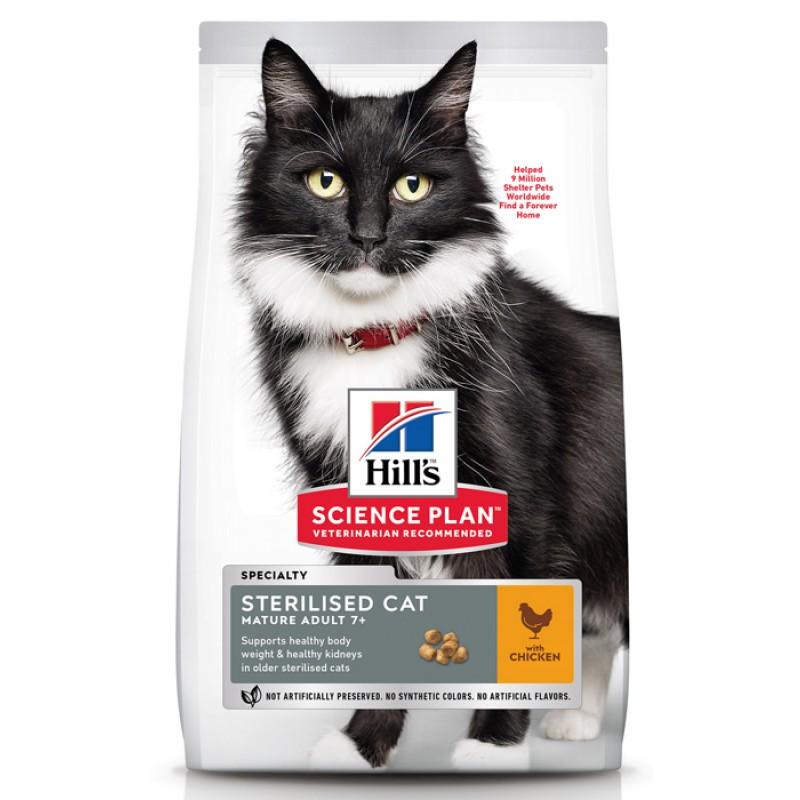 Сухой корм для кошек Hills Science Plan Sterilized Cat Mature Adult Chicken 0,3 кг
