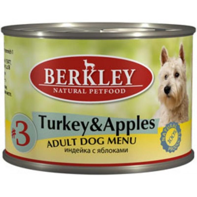 Влажный корм для собак Berkley №3 Turkey & Apples 0,2 кг