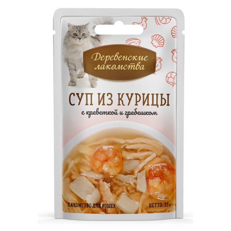 Влажный корм для кошек Деревенские Лакомства Суп из курицы с креветкой и гребешком 0,035 кг