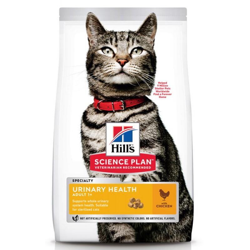 Сухой корм для кошек Hills Urinary Sterilised 0,3 кг