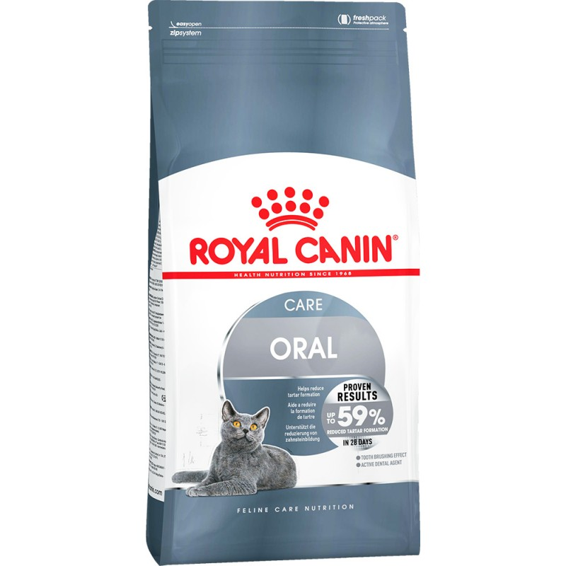 Сухой корм для кошек Royal Canin Oral Care 8 кг