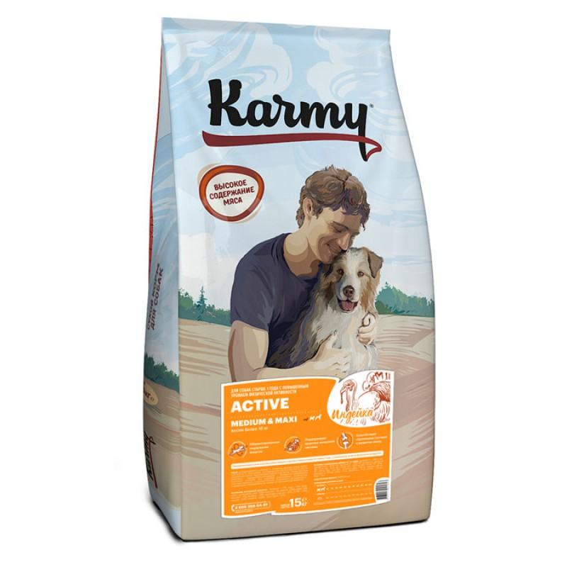 Сухой корм для собак Karmy с индейкой для подверженных повышенным физическим нагрузкам 15 кг