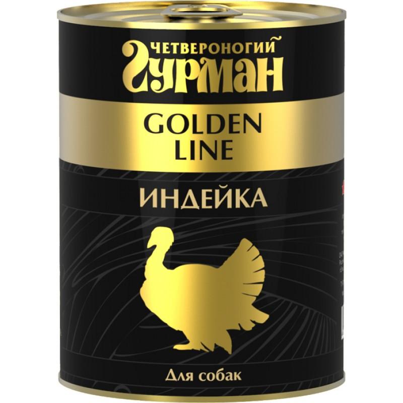 Влажный корм для собак Четвероногий Гурман Golden line Индейка натуральная 0,34 кг