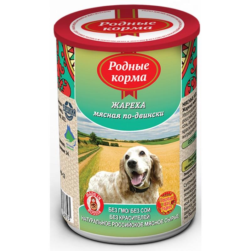 Влажный корм для собак Родные Корма Жареха мясная по-двински 0,41 кг