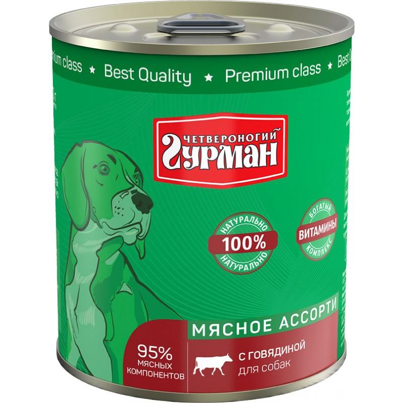 Влажный корм для собак Четвероногий Гурман Мясное ассорти с говядиной 0,34 кг