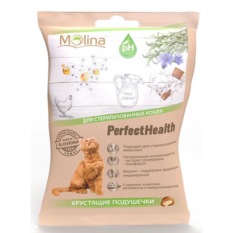 Лакомство для кошек Molina Хрустящие подушечки для стерилизованных кошек 0,05 кг